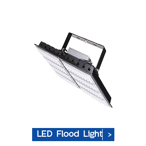 solar flood light