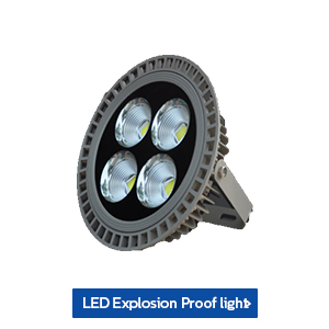 led high bay housing