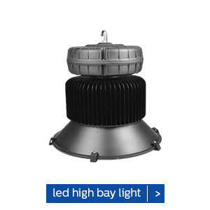 high bay light