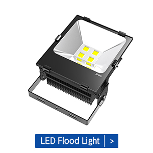 led flood lgiht