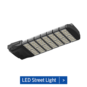 led-street-light-1
