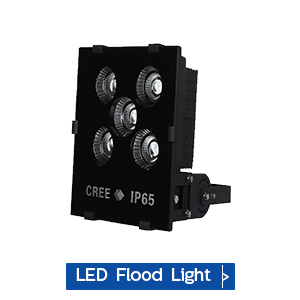 flood light solar