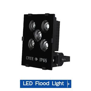 flood light solar