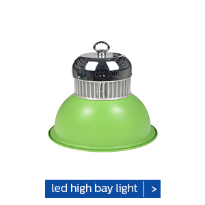 high bay led light