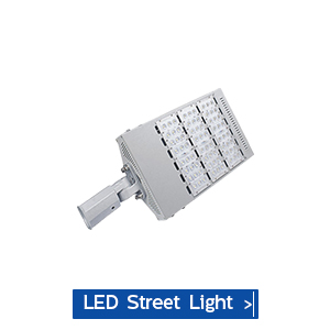 led street light housin
