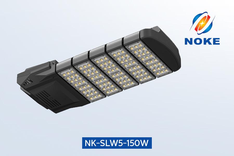 led street light retrofit